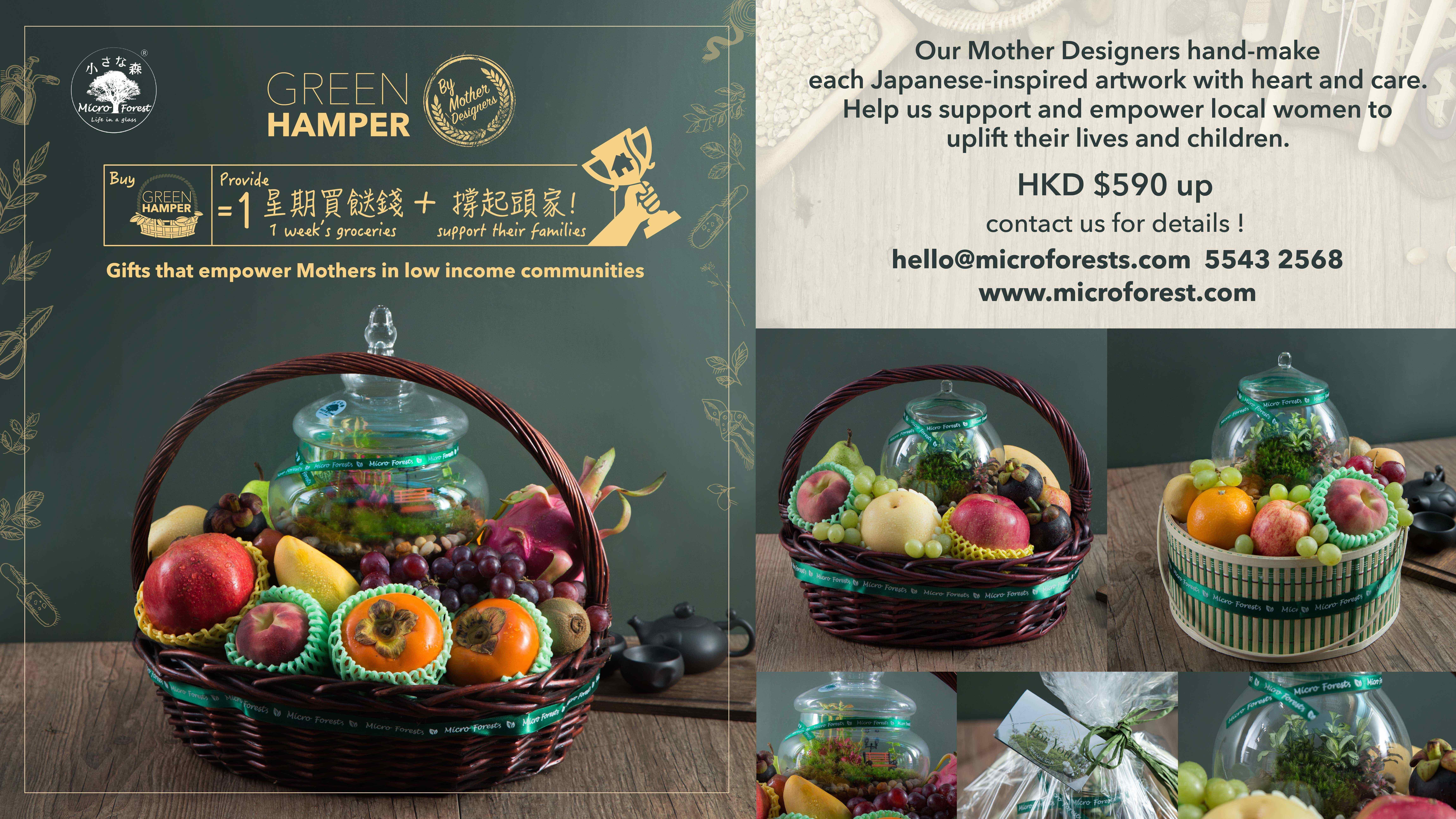 Mid-Autumn Festival Green Hamper – MicroForests