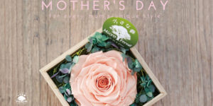 motherday-01