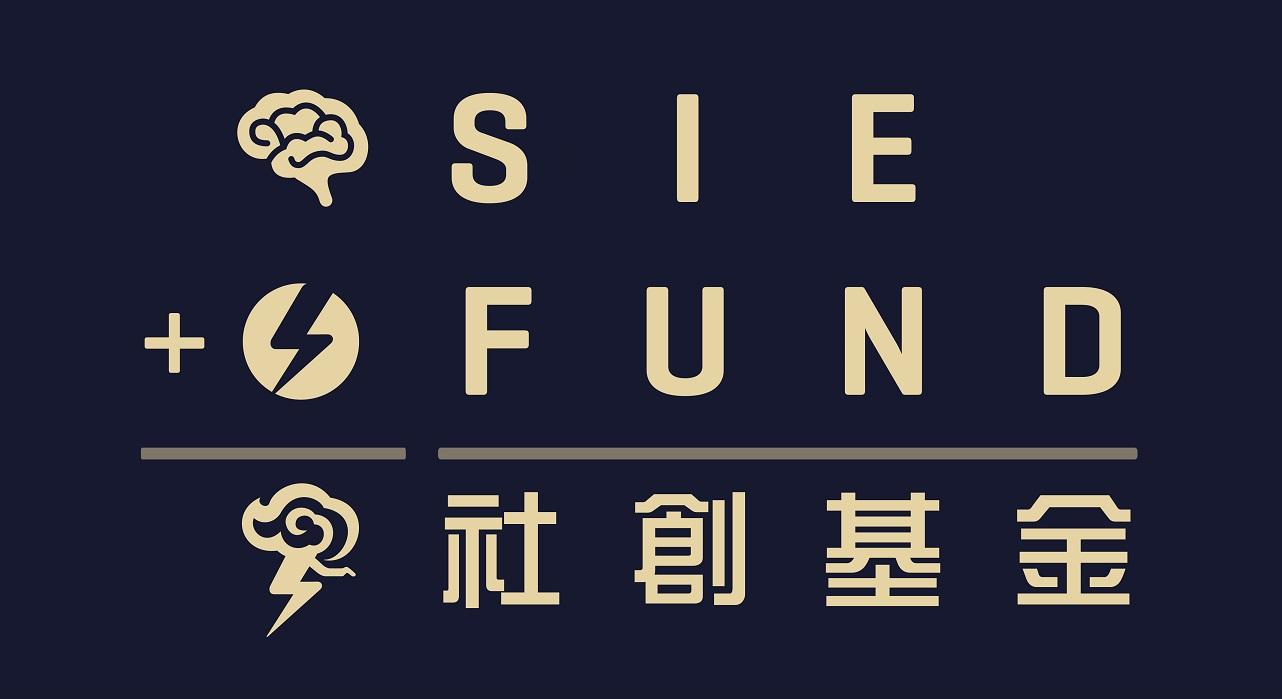 SIE Fund logo